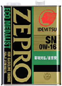 SN 0W-16